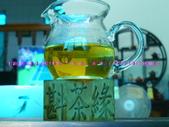 【斟茶緣】2015年『大吉』冬茶(10月13日採收):5.jpg
