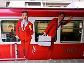電車照片集:20191006 琴平電鉄 片原町站 琴平線 1080形