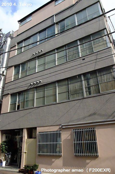 東京第一天:1893009256.jpg