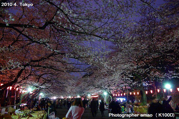 東京第一天:1893009270.jpg