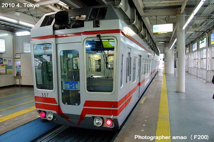 東京第五天:1807143619.jpg