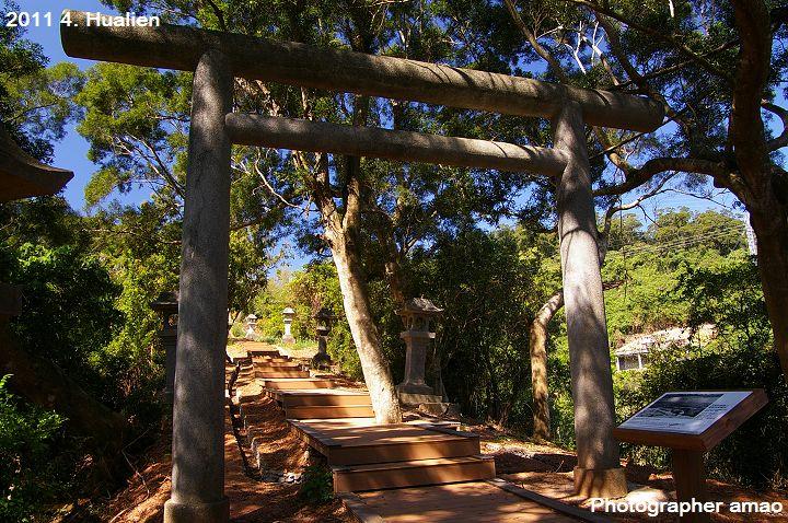 玉里神社:1316819962.jpg