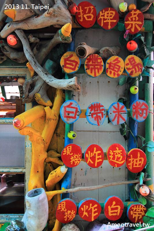 金瓜石茶壺山:IMG_3202.jpg