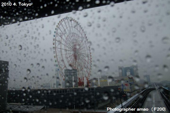 東京第六天:1163237345.jpg
