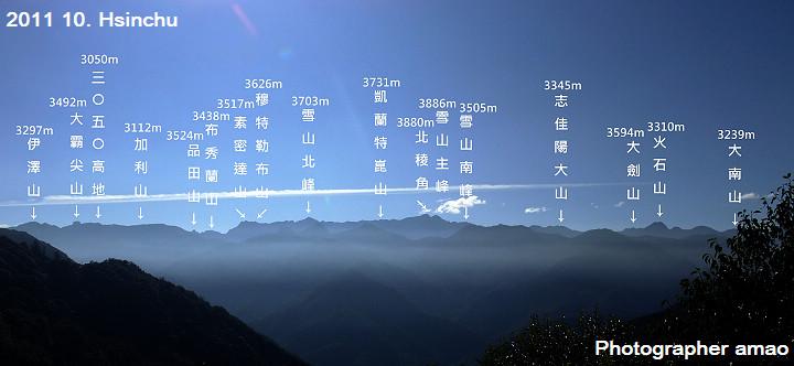 新竹 雪霸 觀霧:1055354582.jpg