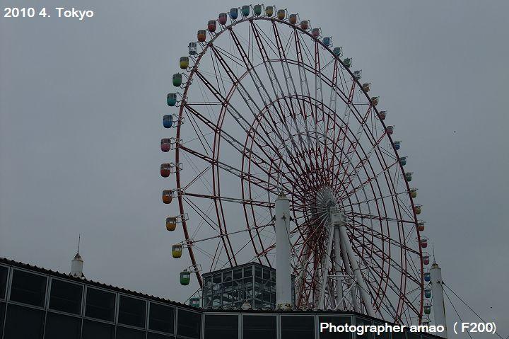 東京第六天:1163237357.jpg