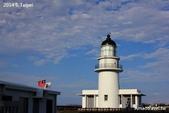三貂角燈塔:IMG_6251.jpg