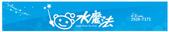 元品設計23055665:logo設計, cis設計, 品牌設計, vi設計, DM平面設計, 包裝設計, 店面設計, 廣告招牌設計, 裝潢設計:元品設計23055665-logo設計/品牌設計/招牌設計/店面規劃設計/平面設計/廣告招牌工程/DM設計/水晶壓克力字/仟那論招牌燈箱