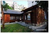 齊東街日式住宅:DSC_0026.jpg