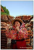 新埔-味衛佳柿餅:DSC_0051.jpg