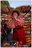 新埔-味衛佳柿餅:DSC_0055.jpg