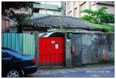 齊東街日式住宅:DSC_0007.jpg