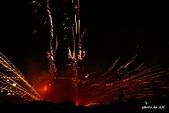 府城聖母廟蜂炮煙火:DSC07201+.JPG
