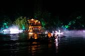 江南黃山:DSC05950印象西湖.jpg
