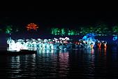 江南黃山:DSC05951印象西湖.jpg