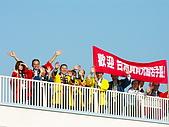 日本東北賞楓上:PICT0003-.jpg