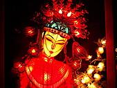 2006台灣燈會:花嫁