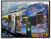 車埕和集集的火車旅行:月台彩繪列車