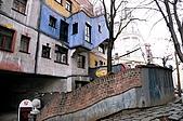 波西米亞之旅維也納~TELC:百水公寓 (4).jpg