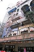 波西米亞之旅維也納~TELC:百水公寓 (1).jpg