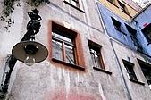 波西米亞之旅維也納~TELC:百水公寓 (5).jpg