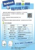 :臺灣學術電子書暨資料庫聯盟