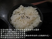 台中新開的店 庵 鍋物0908:6-附餐白飯.JPG