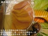 高雄馬路食館~起司牛奶鍋:雞肉特寫1.JPG