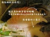 高雄馬路食館~起司牛奶鍋:海陸鍋特寫1.JPG