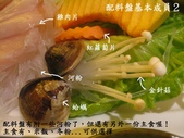 高雄馬路食館~起司牛奶鍋:配料盤2.JPG