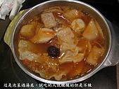 台中新開的店 庵 鍋物0908:2-泡菜湯底.JPG