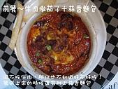 台北羅斯福路~古拉爵義式餐廳0908:牛肉燉茄子.JPG