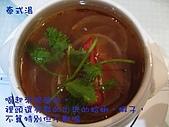 台北羅斯福路~古拉爵義式餐廳0908:泰式湯.JPG