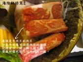 高雄馬路食館~起司牛奶鍋:海陸鍋特寫2.JPG