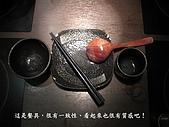 台中新開的店 庵 鍋物0908:12-餐具.JPG