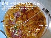 台北羅斯福路~古拉爵義式餐廳0908:pizza1.JPG