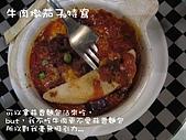 台北羅斯福路~古拉爵義式餐廳0908:牛肉加麵包.JPG
