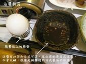 高雄馬路食館~起司牛奶鍋:沾醬特寫.JPG
