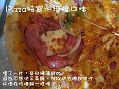 台北羅斯福路~古拉爵義式餐廳0908:pizza2.JPG