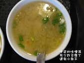 高雄頗負盛名的郭家肉粽0907:味增湯.JPG