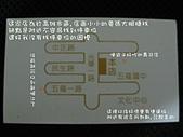 高雄便宜又好吃的壽司店0805:地圖.JPG