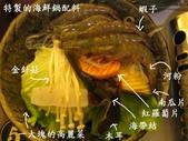 高雄馬路食館~起司牛奶鍋:海鮮鍋配料.JPG