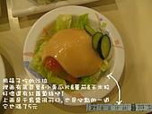 高雄便宜又好吃的壽司店0805:蔬菜沙拉.JPG