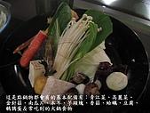 台中新開的店 庵 鍋物0908:4-鍋物配菜.JPG