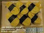 高雄便宜又好吃的壽司店0805:蛋壽司.JPG