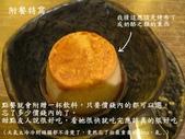 高雄馬路食館~起司牛奶鍋:甜點.JPG
