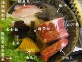 高雄馬路食館~起司牛奶鍋:海陸鍋的配料.JPG