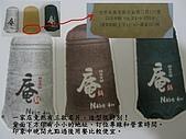 台中新開的店 庵 鍋物0908:14-名片.JPG