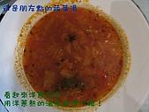 台北羅斯福路~古拉爵義式餐廳0908:蔬菜湯.JPG