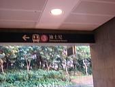 買東西吃東西的香港行:又是三號月台